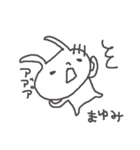 まゆみさんに贈るうさぎスタンプ Mayumi(個別スタンプ:19)
