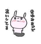 まゆみさんに贈るうさぎスタンプ Mayumi(個別スタンプ:23)