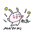まゆみさんに贈るうさぎスタンプ Mayumi(個別スタンプ:29)