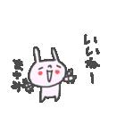 まゆみさんに贈るうさぎスタンプ Mayumi(個別スタンプ:36)