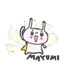 まゆみさんに贈るうさぎスタンプ Mayumi(個別スタンプ:38)