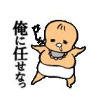 むっちりベィビィ3(個別スタンプ:1)