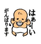 むっちりベィビィ3(個別スタンプ:2)