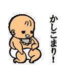むっちりベィビィ3(個別スタンプ:7)