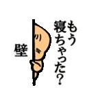 むっちりベィビィ3(個別スタンプ:9)