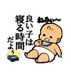 むっちりベィビィ3(個別スタンプ:10)