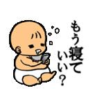むっちりベィビィ3(個別スタンプ:11)