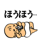 むっちりベィビィ3(個別スタンプ:14)