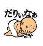 むっちりベィビィ3(個別スタンプ:15)
