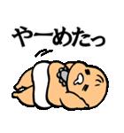 むっちりベィビィ3(個別スタンプ:16)