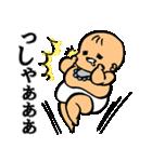 むっちりベィビィ3(個別スタンプ:18)