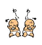 むっちりベィビィ3(個別スタンプ:20)