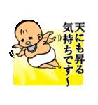 むっちりベィビィ3(個別スタンプ:22)