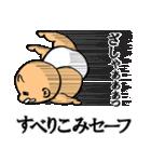 むっちりベィビィ3(個別スタンプ:23)