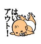 むっちりベィビィ3(個別スタンプ:24)