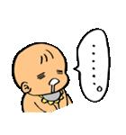 むっちりベィビィ3(個別スタンプ:25)