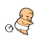 むっちりベィビィ3(個別スタンプ:26)