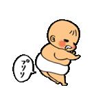 むっちりベィビィ3(個別スタンプ:28)