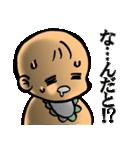 むっちりベィビィ3(個別スタンプ:30)