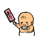 むっちりベィビィ3(個別スタンプ:34)
