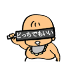 むっちりベィビィ3(個別スタンプ:36)