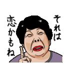 熟女・おばさんたち4(個別スタンプ:2)