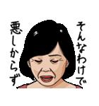 熟女・おばさんたち4(個別スタンプ:3)