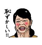 熟女・おばさんたち4(個別スタンプ:4)