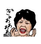 熟女・おばさんたち4(個別スタンプ:5)