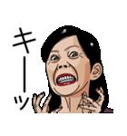 熟女・おばさんたち4(個別スタンプ:7)