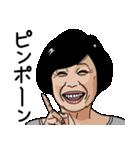 熟女・おばさんたち4(個別スタンプ:8)