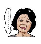 熟女・おばさんたち4(個別スタンプ:10)