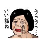 熟女・おばさんたち4(個別スタンプ:11)