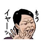 熟女・おばさんたち4(個別スタンプ:14)