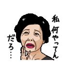 熟女・おばさんたち4(個別スタンプ:15)