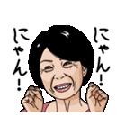 熟女・おばさんたち4(個別スタンプ:16)