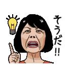 熟女・おばさんたち4(個別スタンプ:17)