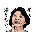 熟女・おばさんたち4(個別スタンプ:21)