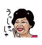 熟女・おばさんたち4(個別スタンプ:22)