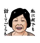 熟女・おばさんたち4(個別スタンプ:23)