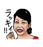 熟女・おばさんたち4(個別スタンプ:24)