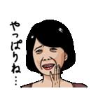 熟女・おばさんたち4(個別スタンプ:28)