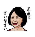 熟女・おばさんたち4(個別スタンプ:30)