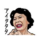 熟女・おばさんたち4(個別スタンプ:31)