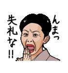 熟女・おばさんたち4(個別スタンプ:35)