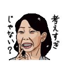 熟女・おばさんたち4(個別スタンプ:37)