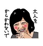 熟女・おばさんたち4(個別スタンプ:39)