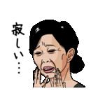 熟女・おばさんたち4(個別スタンプ:40)