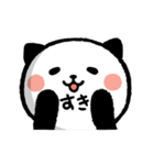 LOVE❤うご!パンダねこ(個別スタンプ:01)