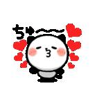 LOVE❤うご!パンダねこ(個別スタンプ:03)